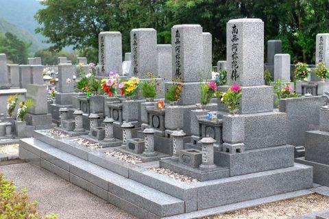 自治体が管理する公営墓地